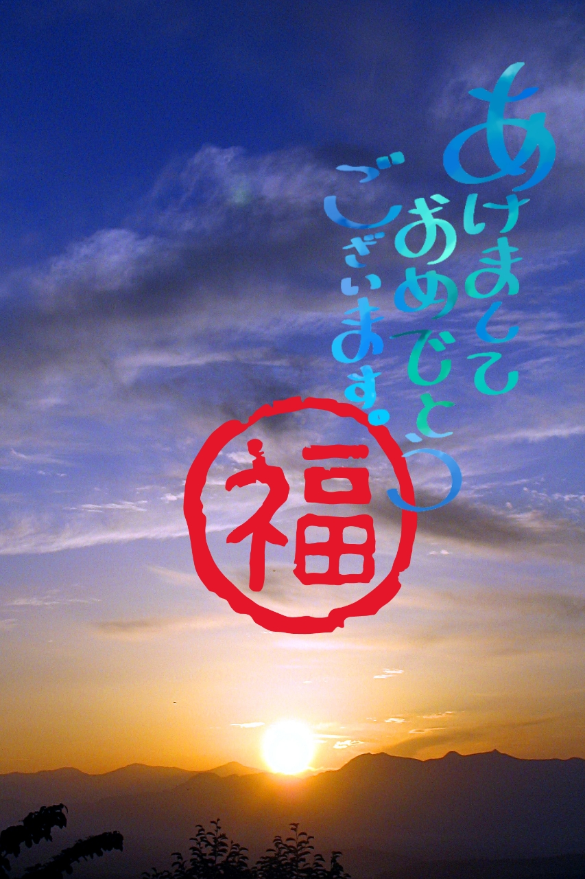 2016-01-01-08-57-45_deco_201601012303283b1.jpg