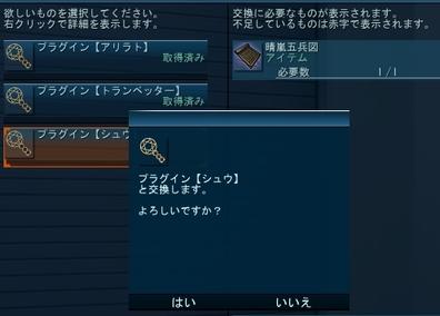 20151128_1528_01.jpg