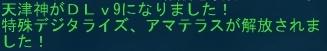 20151219_2116_46.jpg