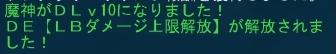 20160111_0455_29.jpg