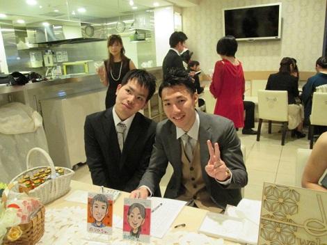 後藤結婚式2