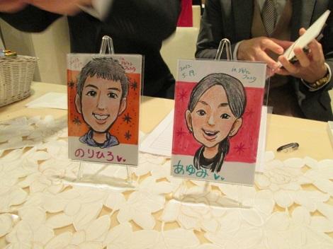 後藤結婚式3