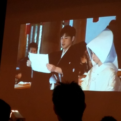 後藤結婚式9