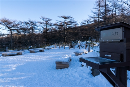 2016-01-03 厳冬期黒斑山02 (1 - 1DSC_0002)_R