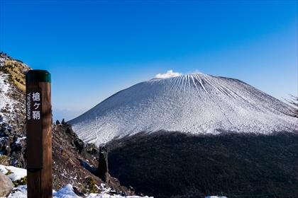 2016-01-03 厳冬期黒斑山12 (1 - 1DSC_0017)_R