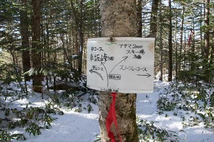 2016-01-03 厳冬期黒斑山28 (1 - 1DSC_0050)_R