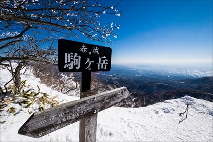 20160126 厳冬期 赤城山23 (1 - 1DSC_0057)_R