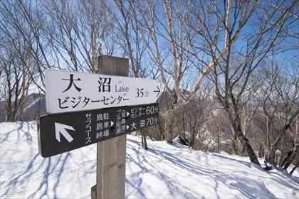 20160126 厳冬期 赤城山26 (1 - 1DSC_0062)_R