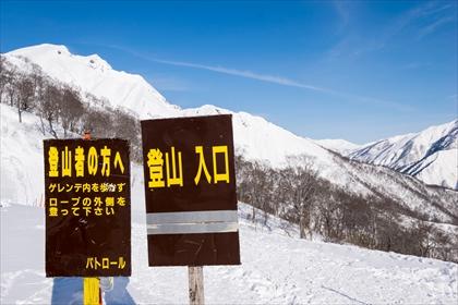 2016-2-13 厳冬期 谷川岳04 (1 - 1DSC_0004)_R