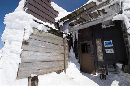 2016-2-13 厳冬期 谷川岳37 (1 - 1DSC_0081)_R