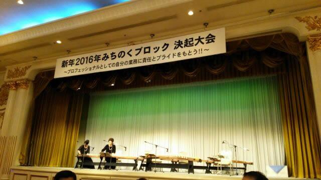 2016_0131_2.jpg