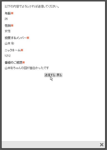 160303223916_xx.jpg