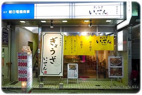 sayomaru15-431.jpg