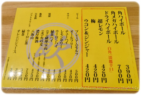 sayomaru15-436.jpg