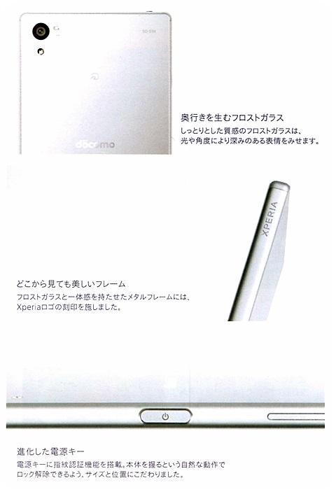 sayomaru15-466.jpg