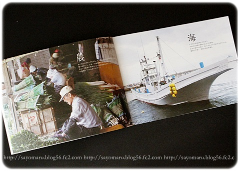sayomaru15-503.jpg
