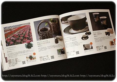 sayomaru15-509.jpg