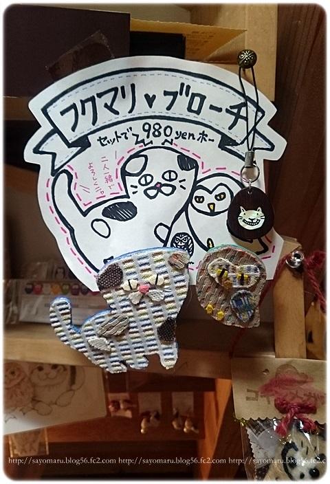 sayomaru15-627.jpg