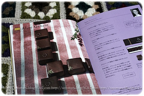 sayomaru15-697.jpg