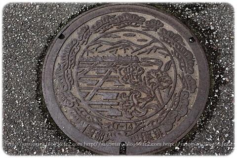 sayomaru15-716.jpg