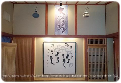 sayomaru15-742.jpg