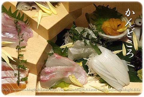 sayomaru15-775.jpg