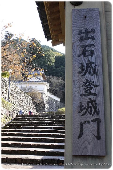sayomaru15-831.jpg