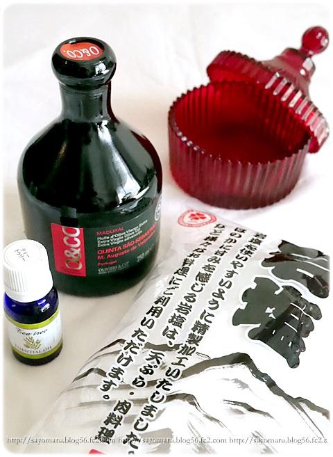 sayomaru15-901.jpg
