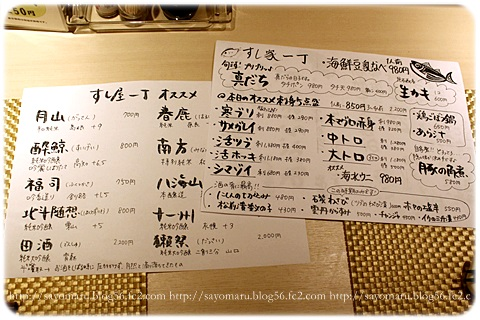 sayomaru15-974.jpg