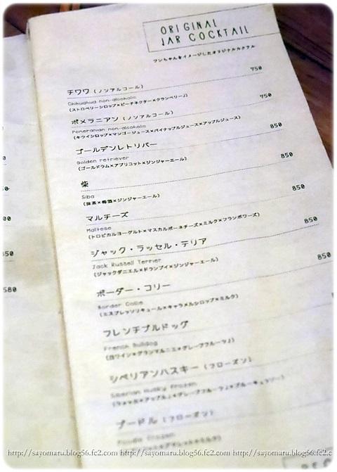 sayomaru16-118.jpg