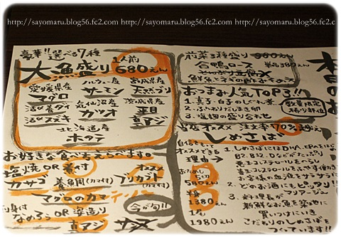 sayomaru16-210.jpg