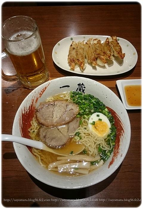 sayomaru16-350.jpg