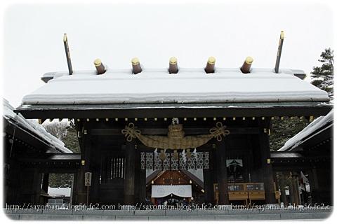 sayomaru16-78.jpg