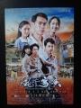 「風の中の家族」ポスター