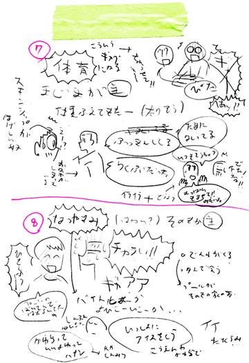 7_8.jpg