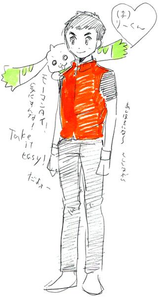 ri-kun.jpg