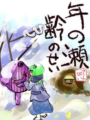 blog-20151201.jpg