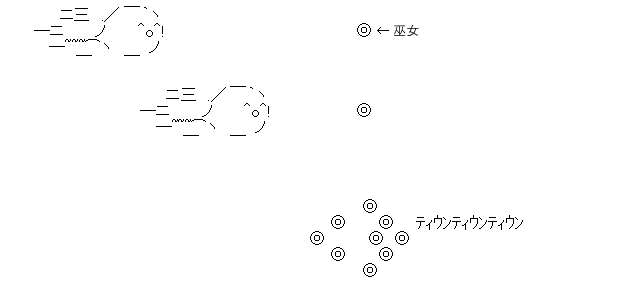 blog-AAseisi.jpg