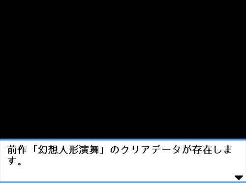 blog-gnebAp001.jpg