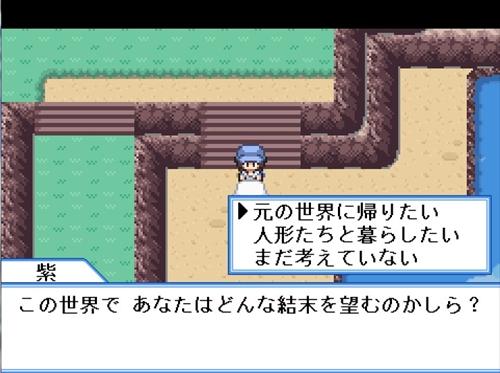 blog-gnebAp003.jpg