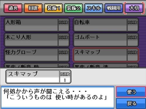 blog-gnebAp014.jpg