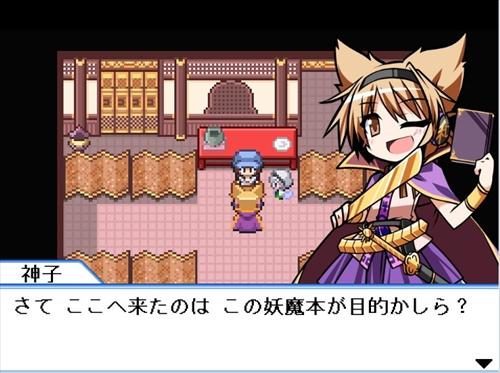 blog-gnebAp033.jpg