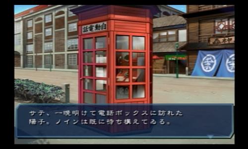 blog-ngy5-009.jpg