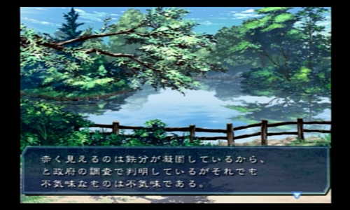 blog-ngy5-011.jpg