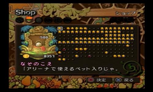 blog-seiken46-001.jpg