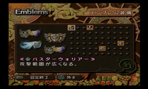 blog-seiken46-002.jpg