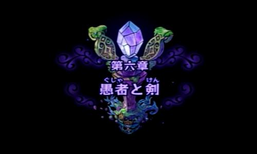 blog-seiken46-004.jpg