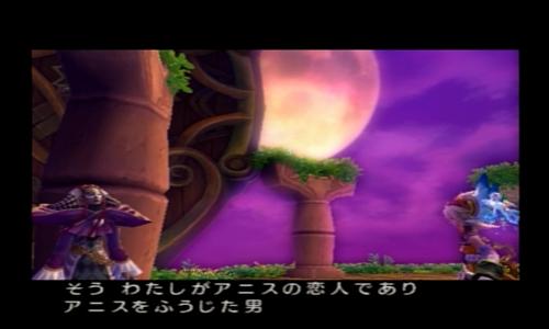 blog-seiken46-019.jpg
