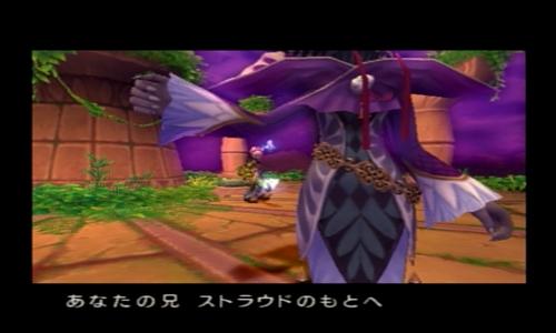 blog-seiken46-021.jpg