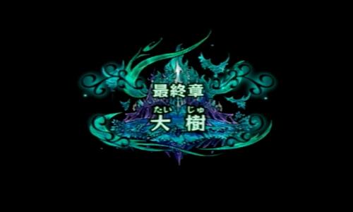 blog-seiken48-001.jpg